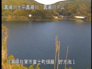 嘉瀬川 嘉瀬川ダム上流カメラ1のライブカメラ|佐賀県佐賀市