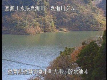 嘉瀬川 嘉瀬川ダム上流カメラ4のライブカメラ|佐賀県佐賀市