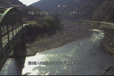 球磨川 鎌瀬橋のライブカメラ|熊本県八代市