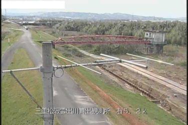 出雲川 須ヶ瀬町流況のライブカメラ|三重県津市