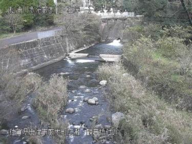 厳木川 観音橋のライブカメラ|佐賀県唐津市