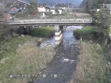 厳木川 中島橋のライブカメラ|佐賀県唐津市