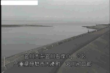 宮川 宮川大橋のライブカメラ|三重県伊勢市