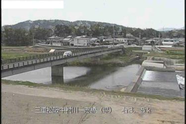波瀬川 八太新橋のライブカメラ 三重県津市