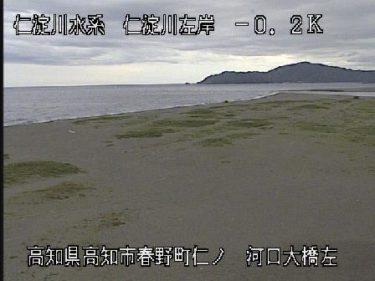 仁淀川 河口大橋のライブカメラ 高知県高知市