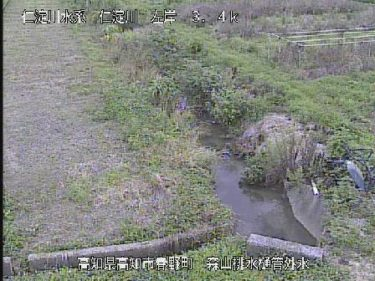 仁淀川 森山排水樋管外水のライブカメラ 高知県高知市