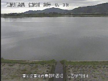仁淀川 仁西樋門外水のライブカメラ 高知県高知市