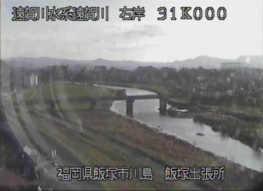 遠賀川 飯塚大橋付近のライブカメラ|福岡県飯塚市