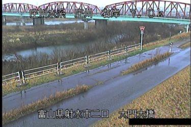 庄川 大門大橋のライブカメラ|富山県射水市