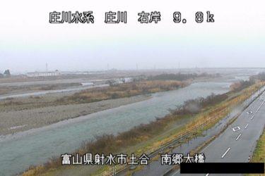 庄川 南郷大橋のライブカメラ|富山県射水市