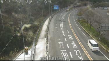 国道27号 京田のライブカメラ|京都府舞鶴市