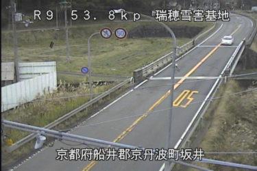 国道9号 井尻のライブカメラ|京都府京丹波町