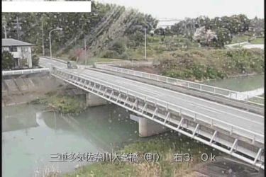 宮川 東豊浜町のライブカメラ|三重県伊勢市