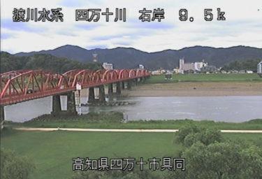 四万十川 具同のライブカメラ 高知県四万十市