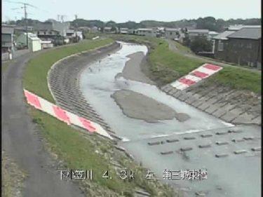 下小笠川 第三城東橋のライブカメラ|静岡県掛川市