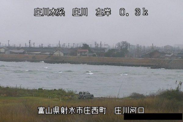 庄川 庄川河口のライブカメラ|富山県射水市