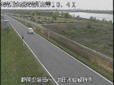 天竜川 池田樋管下流のライブカメラ|静岡県磐田市