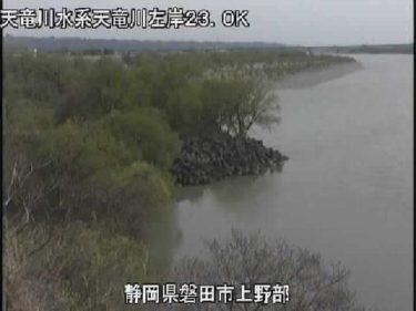 天竜川 県北遠合同庁舎のライブカメラ 静岡県浜松市