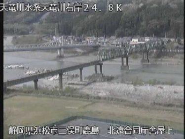 天竜川 鹿島橋上流のライブカメラ|静岡県浜松市