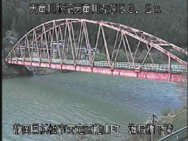 天竜川 中部大橋のライブカメラ|静岡県浜松市