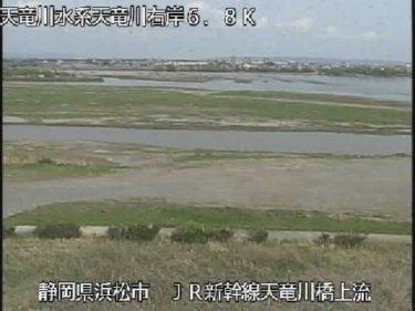 天竜川 新幹線天竜川橋のライブカメラ 静岡県浜松市