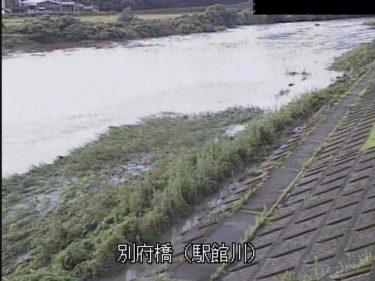 駅館川 別府橋のライブカメラ|大分県宇佐市