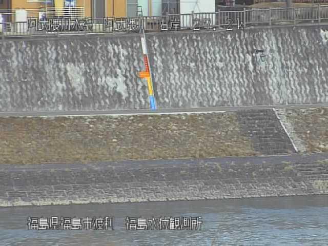 福島 県 河川 ライブ カメラ