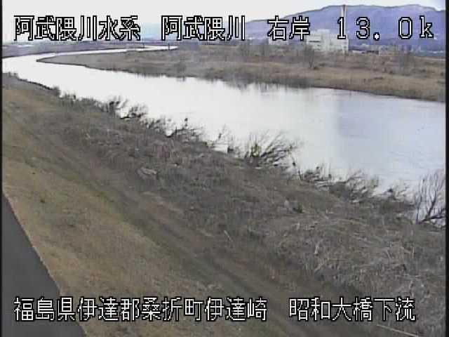 阿武隈 川 ライブ 福島 カメラ 県
