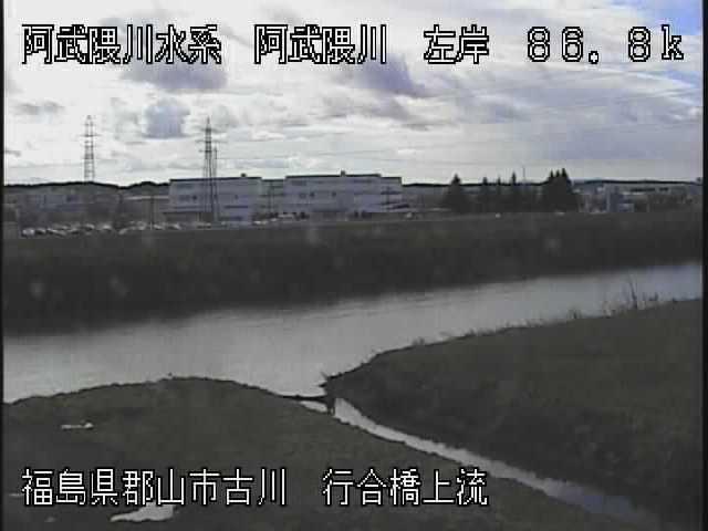 川 阿武隈 ライブ 県 カメラ 福島