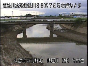 筑後川 陣屋川排水機場内のライブカメラ 福岡県久留米市