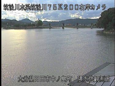筑後川 隈観測所のライブカメラ|大分県日田市