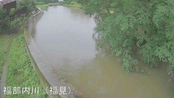 福部内川 福見のライブカメラ|秋田県大仙市