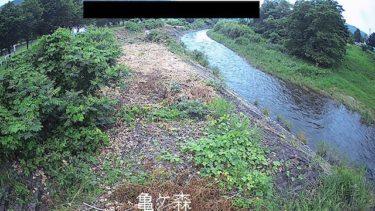 稗貫川 亀ケ森のライブカメラ|岩手県花巻市