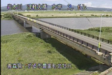 岩木川 津軽大橋のライブカメラ|青森県つがる市