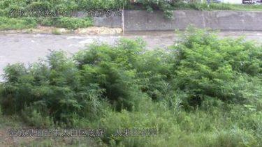 釜房ダム 人来田のライブカメラ|宮城県仙台市