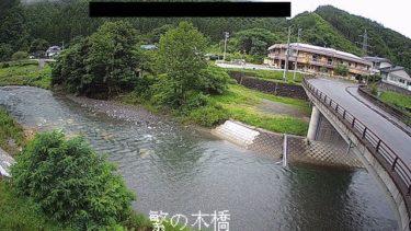 刈屋川 繁の木橋のライブカメラ|岩手県宮古市
