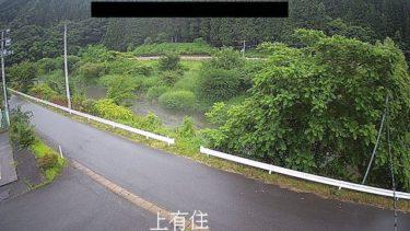 気仙川 上有住のライブカメラ 岩手県住田町