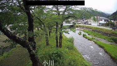 小川川 小川のライブカメラ|岩手県釜石市