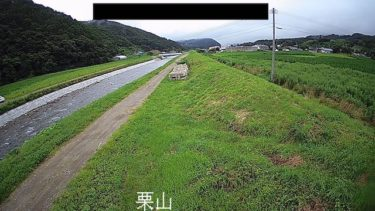 馬淵川 栗山のライブカメラ|岩手県葛巻町