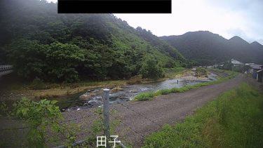 馬淵川 田子のライブカメラ|岩手県葛巻町