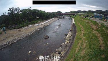松川 新松川橋のライブカメラ|岩手県八幡平市