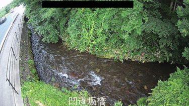 諸葛川 凹道坂橋のライブカメラ 岩手県滝沢市