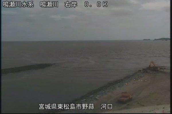 市 天気 松島 東 ✔東 松島