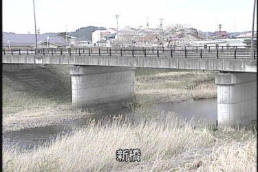 二迫川 新橋のライブカメラ|宮城県栗原市