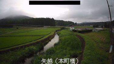大川 矢越(本町橋)のライブカメラ 岩手県一関市