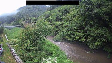 大股川 折壁橋のライブカメラ|岩手県住田町