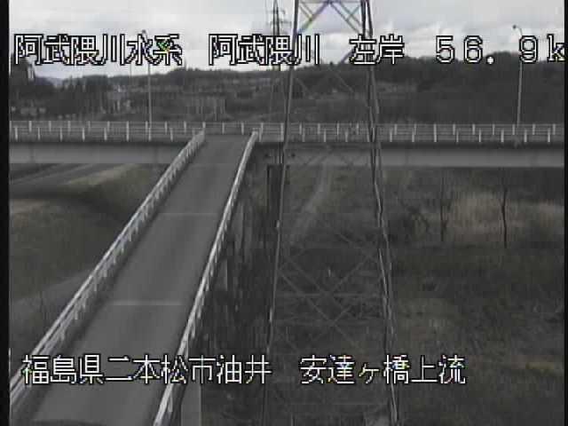 国道4号 安達橋のライブカメラ|福島県二本松市