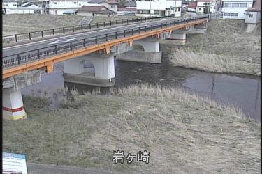 三迫川 岩ケ崎のライブカメラ|宮城県栗原市