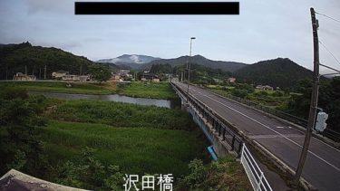 猿ヶ石川 沢田橋のライブカメラ|岩手県遠野市