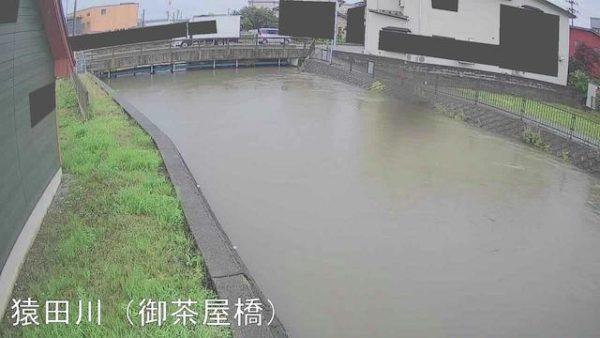 猿田川 御茶屋橋のライブカメラ|秋田県秋田市